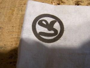 半紙に印刷
