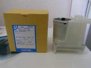 東芝洗濯機用バスポンプT420-45-109(T420-45-109)