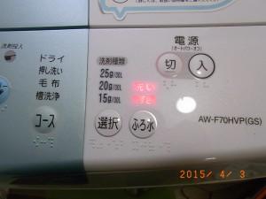 AW-F70HVP